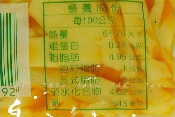 【吉嘉食品】雲筍尾 1包400公克[#1]{CV07}