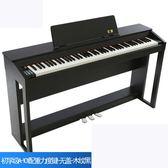 電鋼琴 88鍵重錘考級數碼鋼琴教學電子鋼琴專業智能鋼琴成人
