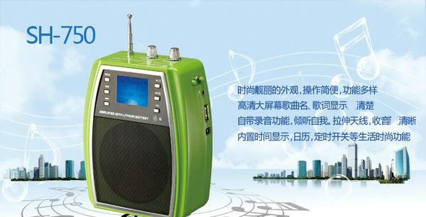 小蜜蜂擴音器教學無線耳麥大功率教師專用喇叭唱戲機YYS 道禾生活館