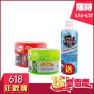 【618狂歡購】日本Willson 長效聚合物鍍膜蠟