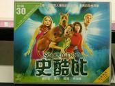 影音專賣店-V49-003-正版VCD*動畫【史酷比1】-英語發音