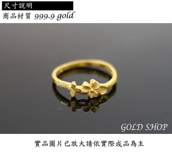 晴日小舖 gold 黃金 戒指 金飾 保證卡 重量0.49錢 活動戒圍 可調整 [ gr 027 ]