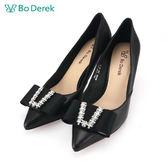 【Bo Derek 】蝴蝶結鑽飾尖頭高跟鞋-黑色