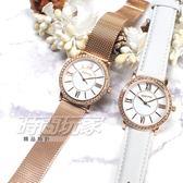 GOTO 羅馬風情時尚 鑲鑽腕錶 女錶 真皮錶帶 學生錶 玫瑰金 米蘭帶 GM0058L-44-241