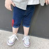 男嬰童裝牛仔中褲兒童短褲2018夏季新款小童七分褲韓版潮 森活雜貨