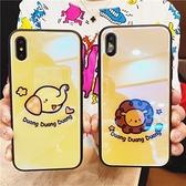 iphoneX手機殼6s蘋果7plus卡通小象獅子6plus鋼化玻璃藍光外殼8p 【七七小鋪】
