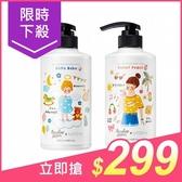 韓國 MISSHA 香氛乳液(500ml) 款式可選【小三美日】ALL OVER 2019最新版本 $330