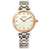 SEIKO 精工 / 7N01-0KT0KS.SRZ534P1 / 珍珠母貝 藍寶石水晶玻璃 真鑽 不鏽鋼手錶 銀白x鍍玫瑰金 30mm