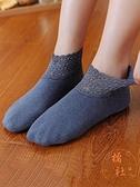 3雙裝 花邊鏤空蕾絲短襪女矽膠防滑純棉加德絨保暖松口襪子【橘社小鎮】