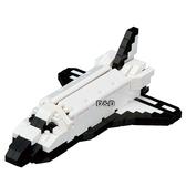《Nano Block迷你積木》NBH - 128 太空梭軌道器╭★ JOYBUS玩具百貨