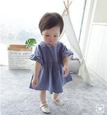 嬰童寶寶夏裝1-4歲女寶寶連身裙韓版短袖上衣裙嬰兒裙子夢想巴士
