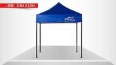 熊孩子❃戶外廣告帳篷伸縮折疊汽車遮陽棚活動展銷擺攤四角雨棚傘(2*2豪華加固)