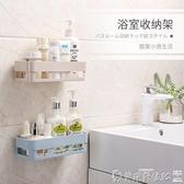 浴室置物架衛生間壁掛洗手間洗漱臺吸盤廚房廁所吸壁式免打孔浴室收納LX春季特賣