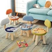 實木小凳子家用兒童靠背椅創意小板凳現代簡約小椅子寶寶可愛矮凳【聚物優品】