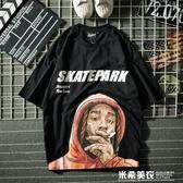 歐美原宿風潮牌S短袖T恤潮流嘻哈創意人像印花半袖衫男 米希美衣