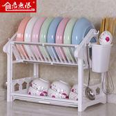 雙層瀝水碗架放碗碟架廚房用品用具置物架餐具裝碗筷收納碗櫃塑料 艾維朵
