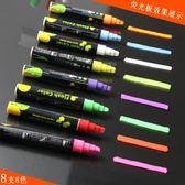 (交換禮物)熒光板專用筆手寫平頭6MM彩色pop筆記號筆發光黑板水性可擦熒光筆