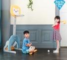 【JN.Toy】3合一多功能運動籃球架(獅子)【六甲媽咪】