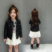 皮衣外套 小皮衣 短款pu皮夾克 寶寶童裝 MS28372 好娃娃