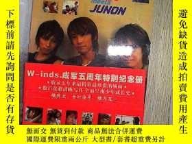 二手書博民逛書店W-inds.罕見meets JUNONY203004