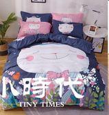 成套床包組 加厚全棉卡通四件套純棉三件套1.5m/1.8床上用品床單被套