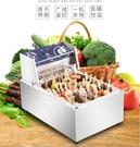 大黃蜂關東煮機器商用電熱9格子麻辣燙設備關東煮鍋串串香魚蛋機 小山好物