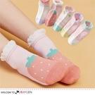 兒童夏季花苞對色草莓網眼透氣短襪 船襪 ...