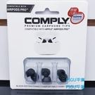 平廣 1卡3對 Comply AirPo...