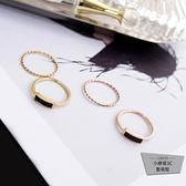 兩個裝韓潮混搭組合戒指質時尚個性食指環【小檸檬3C】