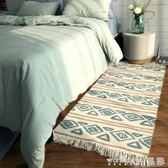 地毯 印花床邊地毯 臥室床前毯房間家用長方形可機洗北歐風地墊榻榻米 晶彩生活