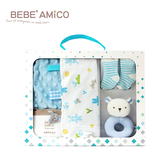 bebe Amico- 貝貝豆安撫巾禮盒-藍