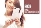 【現貨】ROCK 洛克 iPhone SE / 5 / 5S 舞系列 翻蓋皮套保護套 手機殼
