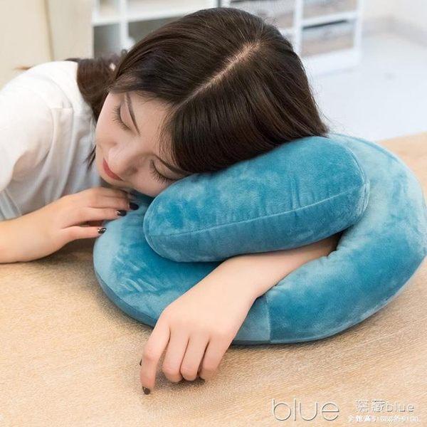 辦公室午睡枕抱枕趴睡枕學生趴趴枕靠枕靠墊午休睡覺神器 深藏blue