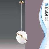 【大巨光】工業風吊燈_小(LW-09-3585)