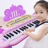 兒童電子琴女孩初學者入門可彈奏音樂玩具寶寶多功能小鋼琴3-6歲1zzy1158『雅居屋』TW