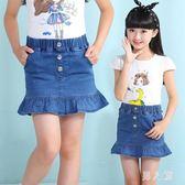 中大尺碼兒童半身裙3-9歲小孩裙子女童牛仔短裙女孩洋氣包裙 zm4954『男人範』