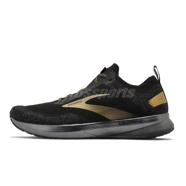 Brooks 慢跑鞋 Levitate 4 Victory 黑 金 男鞋 運動鞋 【ACS】 1103451D054