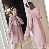 韓版冬季新款帶帽字母加絨衛衣中長款寬鬆大碼孕婦裝 莫妮卡小屋