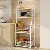 廚房置物架落地多層儲物架層架碗架廚具用品調味品調料架收納架子 樂芙美鞋 YXS