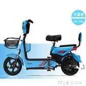 電瓶車新國標電動車電瓶車成人電動自行車48V小型代步車踏板車女男 麥吉良品YYS