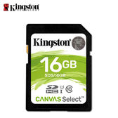 【Kingston 金士頓】Canvas Select SDHC (U1)(C10)16GB 記憶卡 (SDS/16GB)
