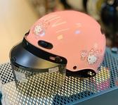卡通安全帽,CA110,熊KITTY/粉,附抗UV-PC安全鏡片