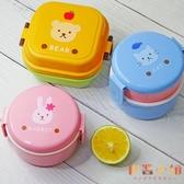 可愛便當盒雙層飯盒便攜寶寶水果盒餐盒【倪醬小舖】