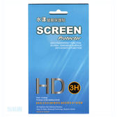 SUGAR 糖果手機 C12 6吋 水漾螢幕保護貼/靜電吸附/具修復功能的靜電貼-ZY