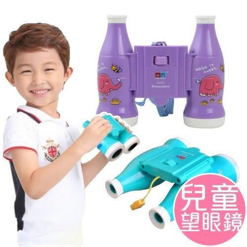 創意高清雙筒望遠鏡 可樂瓶造型 兒童卡通益智玩具禮物 6X25 可調焦