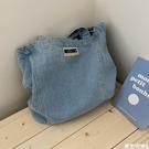 牛仔包 韓國ins牛仔帆布單肩包大容量簡約百搭購物袋學生上課包包購物袋 快速出貨