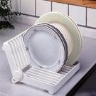 【DI392】盤子瀝水架 摺疊瀝水架 廚房碗架 碗碟架 收納架 餐具置物架 EZGO商城