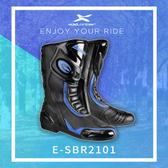 [安信騎士] EXUSTAR E-SBR2101 ESBR2101 黑藍 長靴 車靴 防摔靴 賽車靴