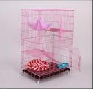 貓別墅 雙層三層貓籠摺疊籠貓舍加粗二層寵物籠加密幼貓籠ATF 格蘭小舖 全館5折起
