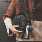 小包包女2018秋冬新款潮韓版百搭斜挎包毛球單肩時尚手提包小圓包